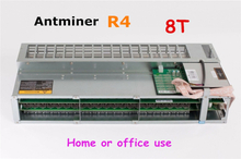 Used Antminer R4 8TH/s BTC BCH Miner Silent Miner Economic Than S9 S11 S17 T9+ T17 For Office Or Home