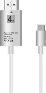 4K USB Type-C till HDMI för Samsung Galaxy S8/S8+/Note 8 LG G5 adapter 2 meter - Silver