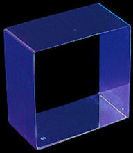 Matfer Teräksinen neliömuotti 56 x 56 mm