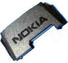 Nokia 5210 Antenna