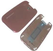 Sony Ericsson Z610i, front, rosa, original