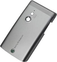 Sony Ericsson Elm Batterilucka - Silver