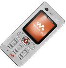 Sony Ericsson W880i front, silver, original