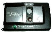 Sony Ericsson K750i Antennkåpa Svart