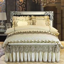4 Stück / Set Samt Bettwäsche Set Roman Holiday Style Twin Full Queen King Bettbezug Bett Rock