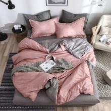 4Pcs INS Minimalistische Gitterbettwäsche-Sets Steppdecke Bettbezug Blatt Kissenbezüge Königin King Größe