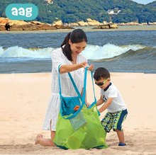 AAG Toys Beach Mesh Bag Outdoor Mom Baby Beach Toys Bag Summer Digging Sand Tool Sundries Storage Hand Bags *