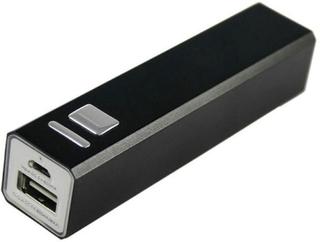Mobilladdare svart 2600mah
