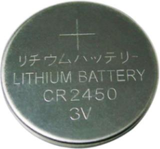 2-pack batteri cr 2450, 3v passar till bla bilnyckel