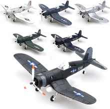 1/48 Scale Assemble Fighter Model Toys Building Tool Sets Flanker Combat Aircraft Diecast Pirate Based F4U Random Color
