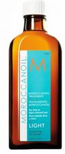 Moroccanoil Oil Treatment Light 125 ml