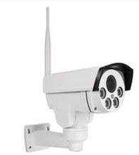 4G/3G etäkäännettävä valvontakamera FULL HD