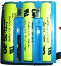Ersättningsbatteri Icom BP-202