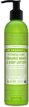 Organic Hand & Body Lotion Patchouli Lime, 237 ml