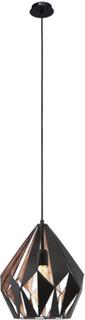 EGLO Taklampa Carlton 1 Svart Kopparfärg 49254