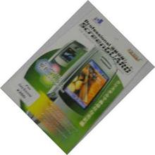 Sony Ericsson T707 Displayskydd