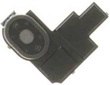 Sony Ericsson K530i/W660i högtalare