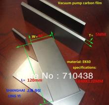 KRX6 5X40X120MM ORION vacuum pump carbon vanes graphite vane,carbon plate carbon vane5*40*120