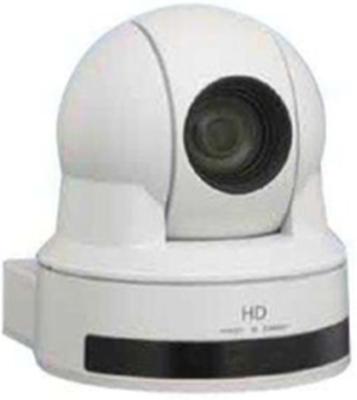 EVI H100V/W - CCTV-kamera
