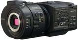 NXCAM NEX-FS700R - videokamera - endast
