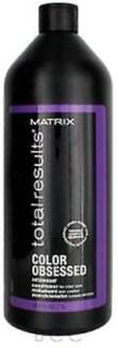 Matrix Total resultat Matrix totala resultatfärg Obsessed Conditioner