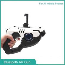 Mitrotrading AR-gun