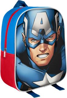 Ryggsäck Marvel - Captain America 3D (31cm)