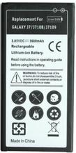 Ersättningbatteri Galaxy J7 2016 mfl kompatibelt med Samsung