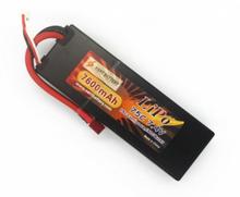 RC-Bil (Li-po) batteri 7600mAh 75C 2S2P
