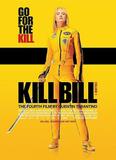 Sony Kill Bill (DVD)