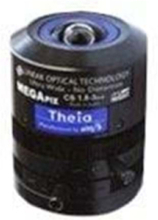 Theia Ultra Wide - CCTV-objektiv - 1.8 m