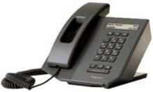 CX300 R2 Desktop Phone