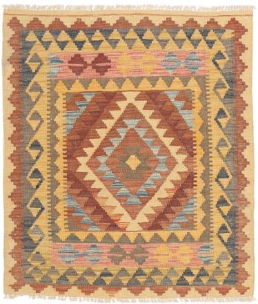 Kelim Afghan Old style teppe 89x101 Orientalsk Teppe