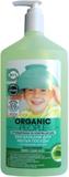 Organic people washing-up balm green clean aloe ve