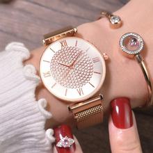 Luxus Frauen Uhren Damen Magnetische Starry Sky Uhr Mode Diamant Weibliche Quarz Armbanduhren relogio feminino zegarek damski