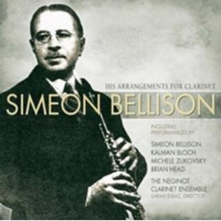 His Arrangements for Clarinet (Neginot Clarinet Ensemble) - His Arrangements for Clarinet (Neginot Clarinet Ensemble) (Audio CD)