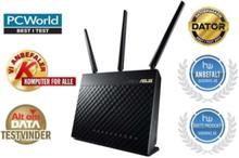 RT-AC68U Dual Band AC1900 - Mesh router Wi-Fi 5