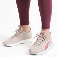 Puma NRGY Neko Skim Sneakers, rosa