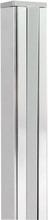 Arrow 30914 Duschlist för nischlösning med Arrow Door