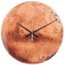 Mars Wall clock