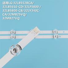 """Original 59cm LED backlight 6LEDs for LG innotek drt 3.0 32""""_A/B 6916l-1974A 6916L-1975A 6916L-2223A 6916L-2224A UOT 32LB561v"""