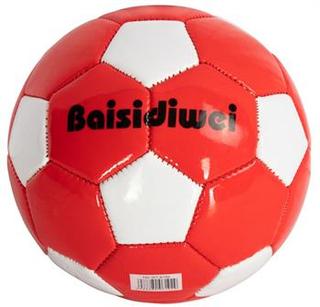 Læder håndbold - Rød - Diamater 14 cm