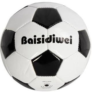 Læder håndbold - Hvid - Diamater 14 cm