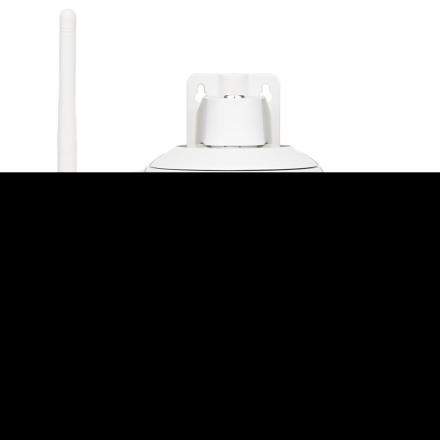 SecuFirst trådløst IP-kamera panorer/vip 1080P udendørs CAM214