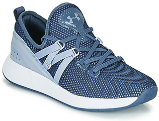 Under Armour Löparskor BREATHE TRAINER Under Armour