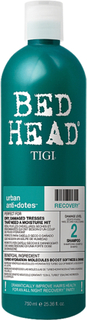Köp TIGI Bed Head Urban Antidotes RECOVERY Shampoo, 750ml TIGI Bed Head Shampoo fraktfritt