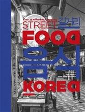 StreetFood Korea
