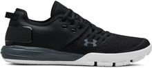 Under Armour Charged Ultimate 3.0 Training Shoes - US 8/UK 7 - Black