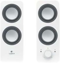 Z200 - högtalare - kabelansluten - 2.0-kanals - White