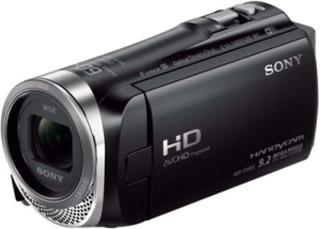 Handycam HDR-CX450 - videokamera - Carl